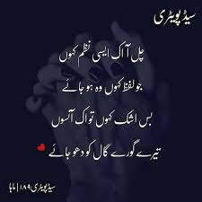 sad quotes on death in urdu sad quotes