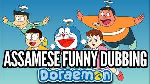 assamese funny dubbing doraemon dd entertainment