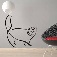 Style And Apply Abstract Persian Cat Wall Decal Wayfair