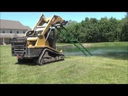 pond rake you