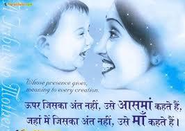 quotes imagess quotes on friendship in punjabi language