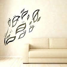 Mirror Leaves Wallpaper Vinyl Wall Vinyl Decor Wall Decal Mirrored Leaves Wall Art Autoiq Co
