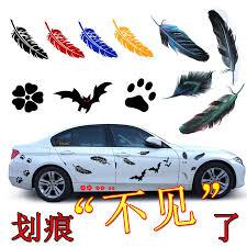 Car Scratch Cover Car Paste Feather Car Sticker Personality Body Bumper Scratch Decal Waterproof Decorative Sticker