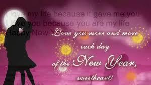 r tic new year video love quotes boyfriend girlfriend