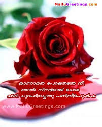 friendship quotes in malayalam collection of inspiring quotes