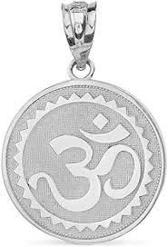 solid 14k white gold hindu meditation