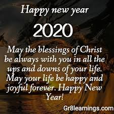 new year greetings wishes now