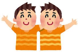 双子のイラスト(男性)   かわいいフリー素材集 いらすとや