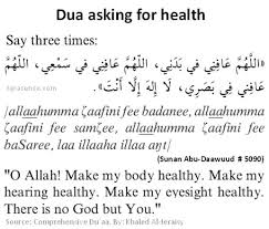 trusting allah islamic quotes dua asking for health