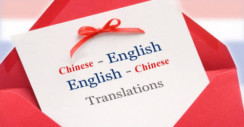 Image result for chinese to english translation services""