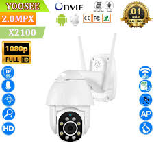 Camera Giám Sát Ngoài Trời Xoay 360 Yoosee X2100 - Độ Phân Giải Full  HD1080P, 2.0Mpx - New 2019
