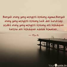 yeu ai quotes yourquote