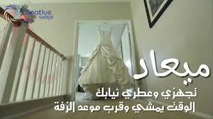 بطاقة دعوة الكترونية دعوة الى زواج ميعاد Youtube
