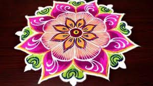 Chhoti Diwali 2019 Rangoli Designs: आकर्षक रंगोली बनाकर सेलिब्रेट करें छोटी दिवाली, वीडियो में देखें दीया रंगोली के लेटेस्ट डिजाइन बनाने के आसान टिप्स ...