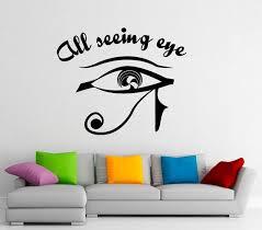 All Seeing Eye Wall Decal Illuminati Vinyl Stickers Home Etsy