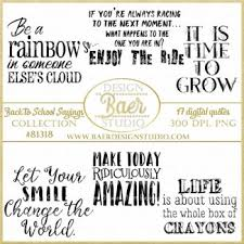 back to school quotes tag baer design studio