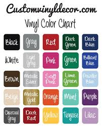 Our Kitchen Is For Dancing Dining Room Vinyl Decor Wall Decal Customvinyldecor Com