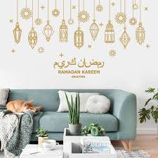 New Custom Wall Stickers Laden Kareem Eid Al Fitr Decorative Chandelier Stickers For Living Room Hall Islamic Hui Wall Stickers Aliexpress