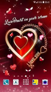 خلفيات قلب خلفيات رومانسية الحب For Android Apk Download