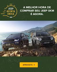 home jeep