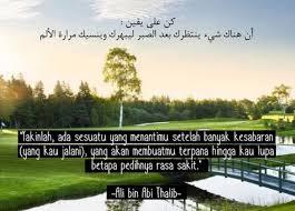 kutipan ali bin abi thalib yang sejuk dan menenangkan jiwa hati