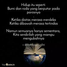 hidup itu seperti bumi d quotes writings by ayu rahma