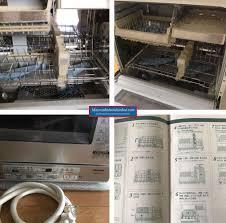 Giá máy rửa bát nội địa nhật Toshiba DWS 660D rẻ nhất Hà Nội, Hải ...
