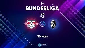 ⚽ Прогноз на игру Бундеслиги 2019/20: РБ Лейпциг – Фрайбург
