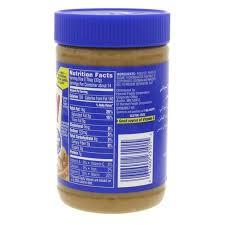 skippy extra crunchy peanut er 462g
