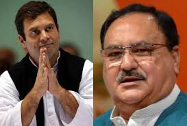 Bjp President Jp Nadda Attacks On Rahul Gandhi And Congress ...
