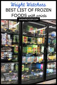 weight watchers frozen foods weight