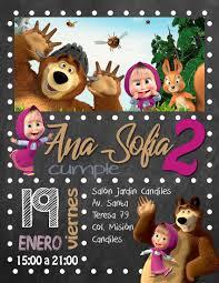 Masha Y El Oso Masha Bear Invitaciones Personalizadas Las