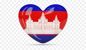 Cambodia Flag Heart Hd Png Download Vhv
