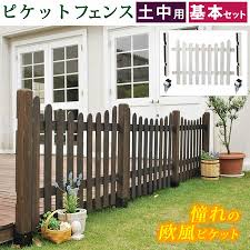 coco kag wooden fence wood fence