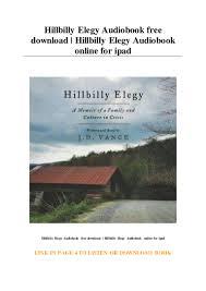 Hillbilly Elegy Audiobook free download ...
