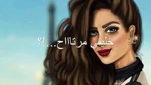 ص و ر ح ال ات و ات س اب حلوه بنات
