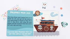 My First Quran Activity Board Book Hands On Activity Book For Muslim Kids