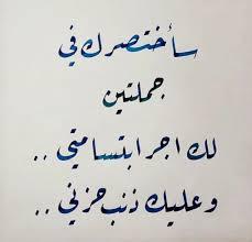 رمزيات حبيبي صور رومانسيه و حب بنات كول