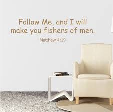 Scripture Vinyl Wall Quote Decal From Trendy Wall Designs