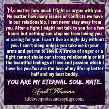 no matter how much i fight or argue you no matter how many