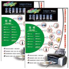 100 Clear 100 White No Need Spray Or Varnish Waterslide Decal Paper A4 Size Inkjet Water Slide Decal Transfer Paper Paper A4 Paper A4 Sizepaper A4 White Aliexpress