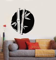 Nature And Trees Wall Vinyl Decals Tagged Wall Vinyl Bamboo Wallstickers4you