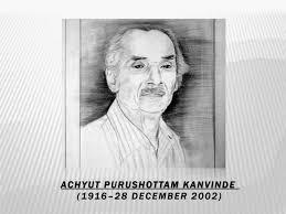 Presentation on Padma Shri A P Kanvinde by archi student - issuu