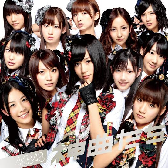 Image of AKB48(Team B) - Shonichi