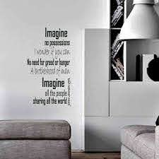 Imagine John Lennon Wall Sticker Song Lyrics Wall Art Etsy Wall Stickers Song Lyrics Wall Decal Quotes Inspirational Vinyl Wall Decal Quote