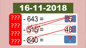 Thai Lottery Sure Tips 16-11-2018 New Fermula 100% wining Chance Part 06 -  YouTube