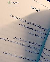 Mego خواطر بوحي شوق عرب فوتو حب كتاب اقتباس خيال
