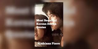 korean drama quotes suits wattpad