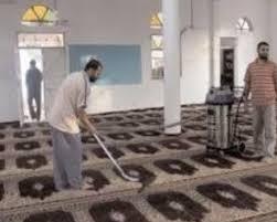 شركة تنظيف مساجد بالرياض-0530759466-أفضل الخدمات بأقل الأسعار-شركة الروضة