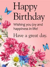 best happy birthday wishes sms for friends sister brother